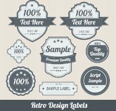 8款复古优质标签矢量图