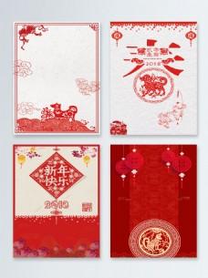中国风剪纸狗年大吉海报背景素材