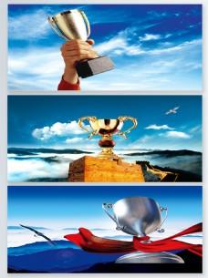 企业文化大奖杯展板背景
