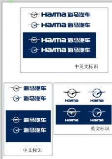 海马汽车logo
