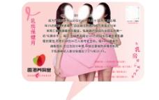 香港养胸堂小贴士图片