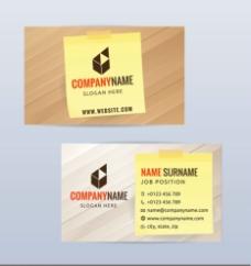 企业商务名片图片