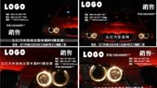 汽车炫风车手名车汽车4S改装美图片