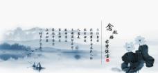 中国风 荷花水墨图片