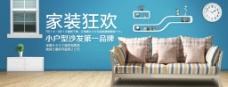 沙发设计图片
