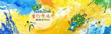 里约奥运会海报