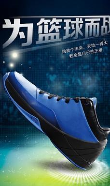 篮球鞋图片
