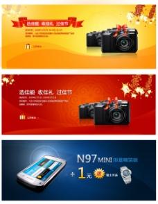 手机相机数码产品海报