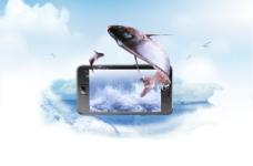 高清大屏手机促销海洋生物背景海报