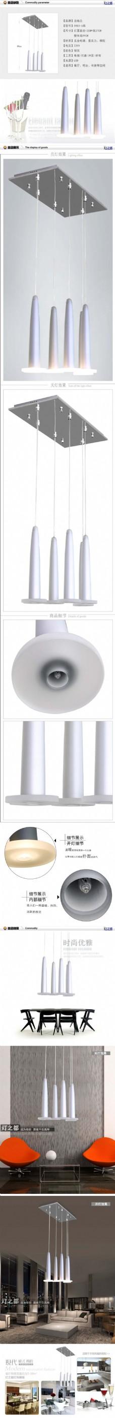 法格兰银灰6吊灯-灯具描述