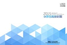 蓝色科技封面封底图片