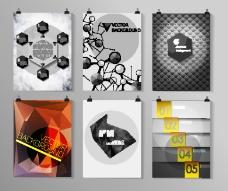 创意抽象宣传单版式图片