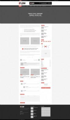 企业新闻资讯网站模板之新闻详情介绍