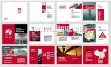 青华器材企业画册