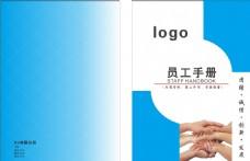 简约风格 画册设计 企业画册