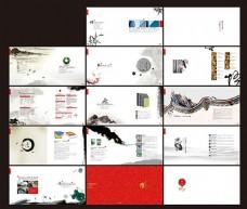 红色宣传册11