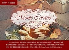 特色西餐厅海报设计