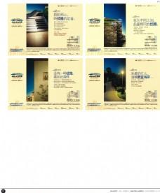 中国房地产广告年鉴 第二册 创意设计_0354