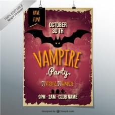 万圣节吸血鬼派对海报