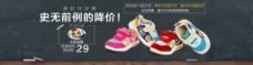 开学季机能鞋春季海报