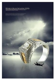 珠宝首饰海报