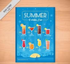 夏季冷饮价格单素材
