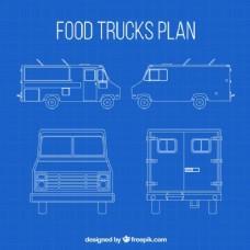 食品卡车的计划