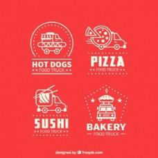 各式食品车标识