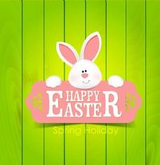 可爱复活节兔子木纹贺卡图片