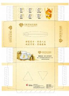 东方克拉 纸巾盒120X170X65mm 转曲