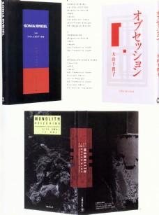 版式设计 书籍装帧 JPG_0092