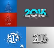 圣诞树与立体质感创意数字