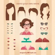 创建你自己的女头像