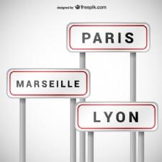 法国城市标志