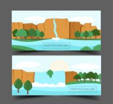 瀑布景观横幅