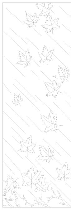 枫叶路径图图片
