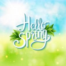 春天背景字体矢量素材