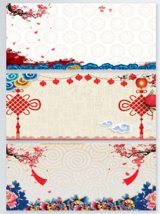 中国结喜庆白色底纹背景图