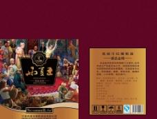 葡萄酒包装 西夏王图片