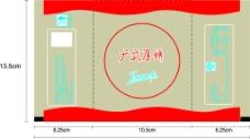 广式月饼包装袋图片