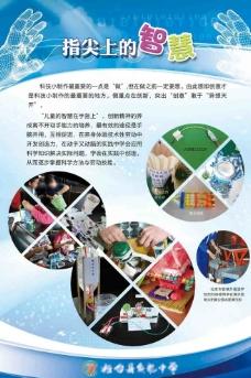 中国梦制度牌图片