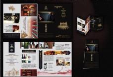 酒庄四折页图片