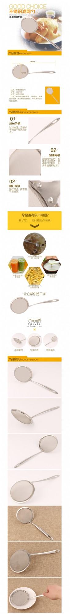 不锈钢油滤勺厨房用具