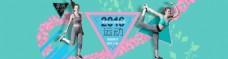 淘宝夏季瑜伽服套装海报psd设计素材下载