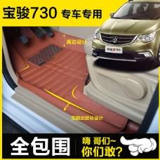 天猫汽车用品汽车脚垫主图点击模板
