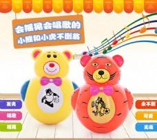 母婴海报儿童玩具