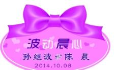 粉色领带夹图片