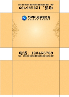 欧普照明 logo 纸巾盒图片