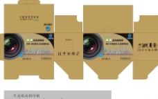 监控摄像头包装盒图片