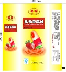 草莓冰棒包装袋设计图片